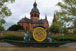 Basilika St. Marcellinus und Petrus